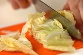 白菜の塩昆布和えの作り方1