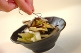 白菜の塩昆布和えの作り方2