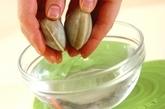 ホンビノス貝のお吸い物の下準備1