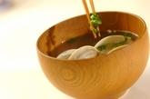 ホンビノス貝のお吸い物の作り方3