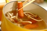 大人のおしゃれワイン鍋の作り方1