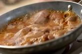 ミョウガの甘酢ご飯で焼き肉丼の作り方2