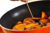 焼きカボチャのサラダの作り方1
