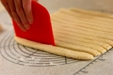ベーコンとペッパーのデニッシュロールの作り方8