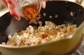 夏野菜キーマカレーの作り方3