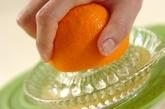 オレンジソースのパンナコッタの作り方3