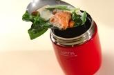 鮭とホウレン草のクリームスープパスタの作り方3