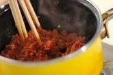 中華そぼろ丼の作り方1