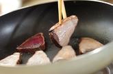 カツオのたたき丼の作り方1
