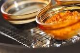 しょうゆと粉チーズの燻製の作り方3