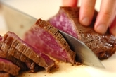ローストビーフ サルサソース添えの作り方5