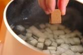 大根と小松菜のスープの作り方1