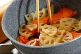レンコンとニンジンの炒め物の作り方1
