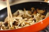 常備菜にぴったり!キノコのマリネの作り方2
