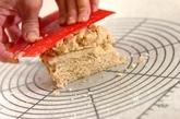 イタリアンな型なしタルトの作り方2