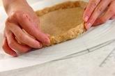 イタリアンな型なしタルトの作り方4