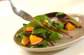 ラディッシュとオレンジのサラダの作り方1