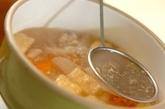 鶏汁の作り方1