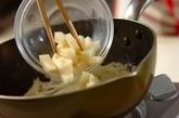 サグカレースープの素の作り方3