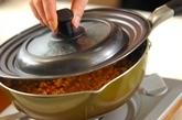豆とひき肉のカレーの作り方4