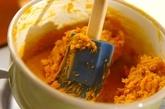 カボチャのメープルきんつばの作り方3