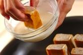 カボチャのメープルきんつばの作り方5