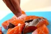 ひとくち鮭フライの下準備1