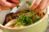 お手軽 木の葉丼の作り方3