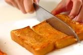 明太トーストの作り方2
