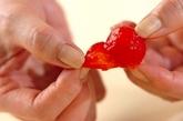 プチトマトのマリネの作り方1
