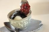 白玉団子黒ゴマソースの作り方3