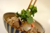 鮭とユリネの炊き込みご飯の作り方2