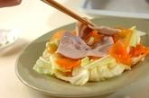 ゴマダレの豚しゃぶの作り方4