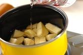 ジャガイモとグリンピースのカレーの作り方1