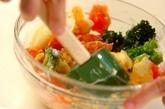 サーモンのタルタルサラダの作り方2