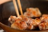 チキンのイタリアン煮込みの作り方2