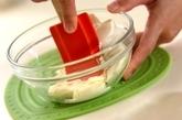 ザクザククッキー入りバナナチーズケーキの作り方1