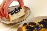 ザクザククッキー入りバナナチーズケーキの作り方5