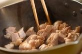 カリフラワーと鶏もも肉のピリ辛炒めの作り方1
