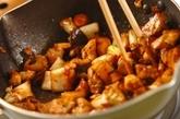 カリフラワーと鶏もも肉のピリ辛炒めの作り方5