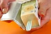 パレタ風ヨーグルトアイスの作り方3