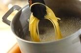 ワサビ風味の海苔だくスパゲティの作り方1