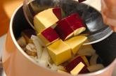 サツマイモとシーフードのシチューの作り方2