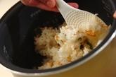 鮭と大根の炊き込みご飯の作り方3
