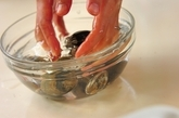 アサリと春菊のすまし汁の下準備1