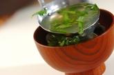 アサリと春菊のすまし汁の作り方2