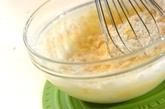 パフェ風リンゴドーナツの作り方3