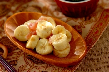 生ハムとバナナのサラダ