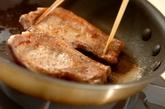 豚肉のクリームソースの作り方2