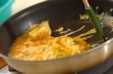 春菊とチーズのオムレツの作り方3